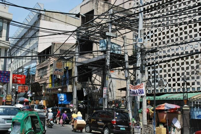 Манила, столица Филиппин