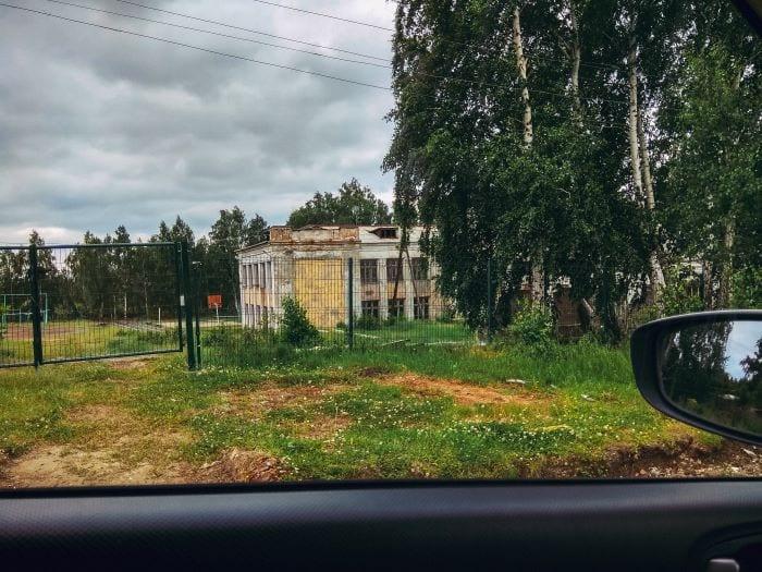 Заброшенная школа Карабаша