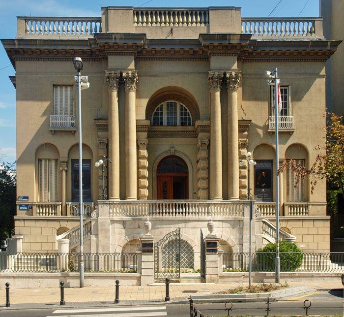 Музей Николы Теслы Белград